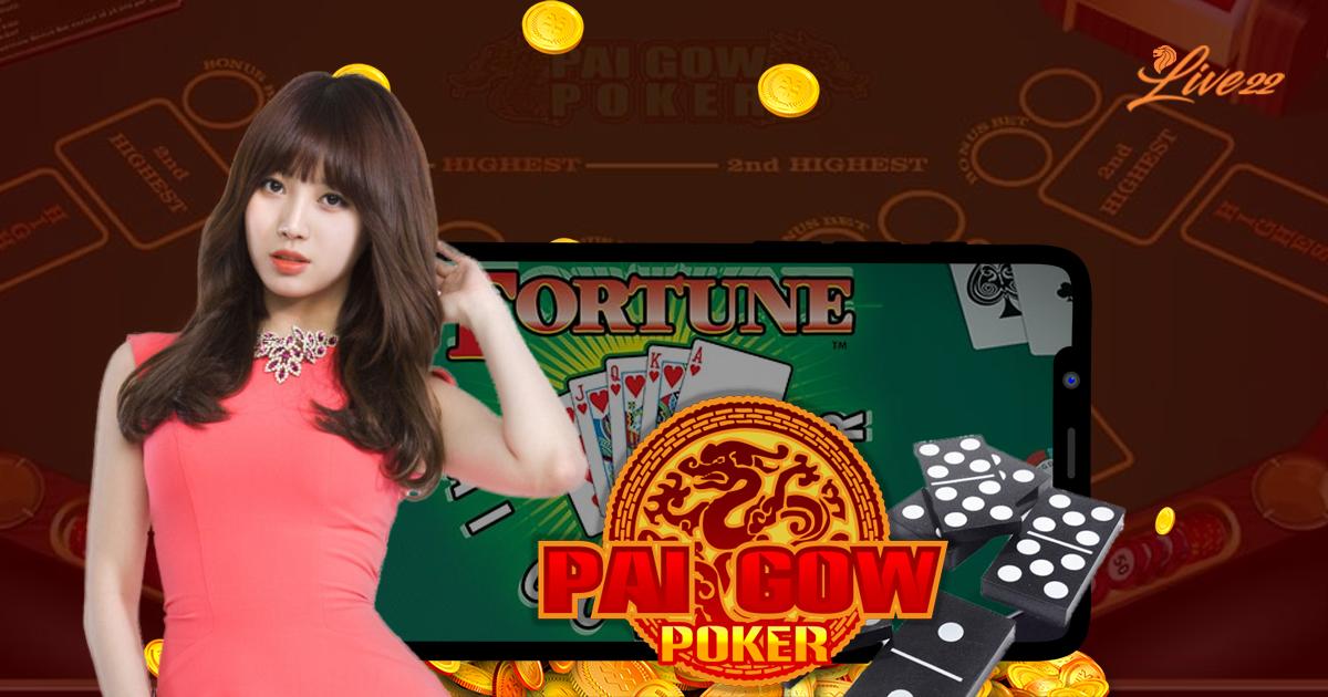 singapore-pai-gow-poker-online