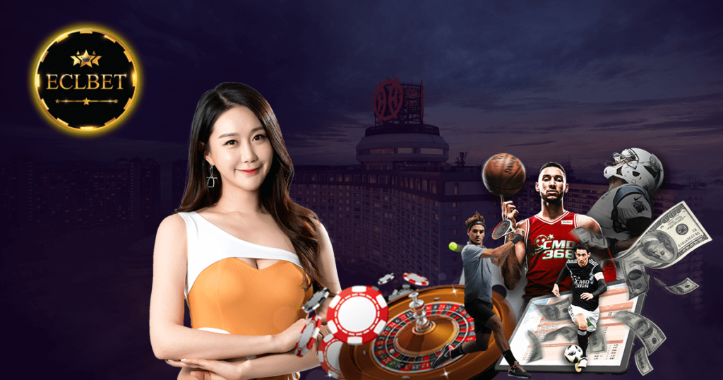 eclbet-malaysia-review-2021
