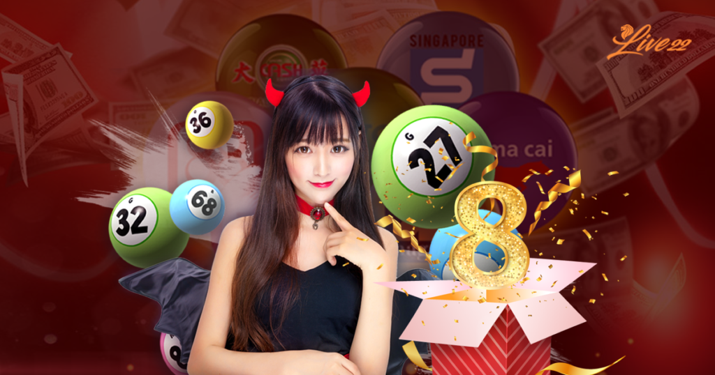online-lottery-singapore